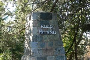 Farm Island Stone Sign 9-27-11